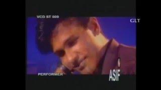 Video Nijhum Raate    Asif  (A R MANIK) download MP3, 3GP, MP4, WEBM, AVI, FLV September 2018
