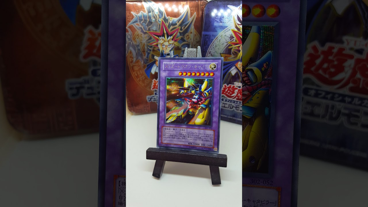 Super Rare 1st Edition NM SR07-EN003 YugiohGlow-Up Bloom