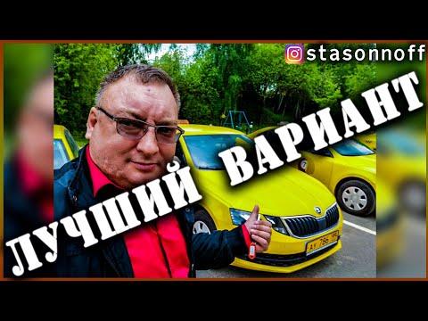 18+ Первая смена парка Сервис-24 в эконом Яндекс такси. Много мата. Вы где. Блокировка/StasOnOff