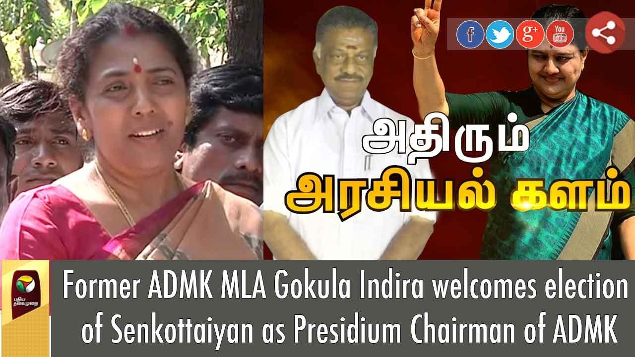 Former ADMK MLA Gokula Indira Criticises O. Panneerselvam