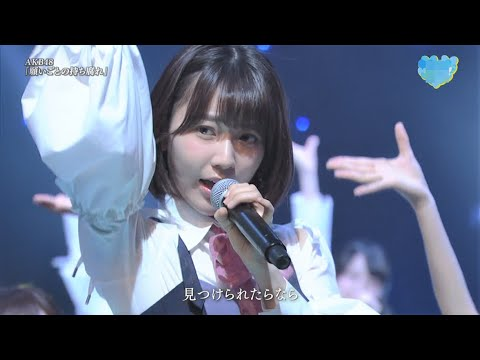 [FullHD] 170505 AKB48 - Negaigoto no Mochigusare [願いごとの持ち腐れ] Live