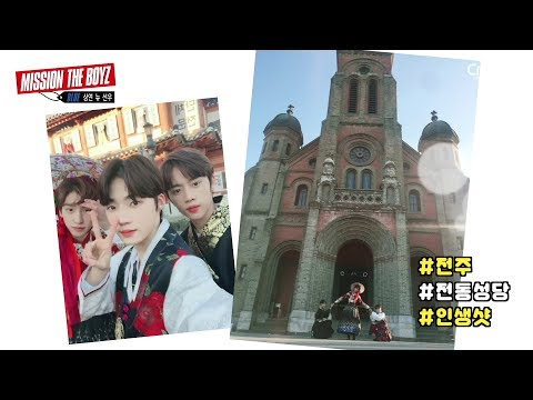 MISSION THE BOYZ IN JEONJU ENG