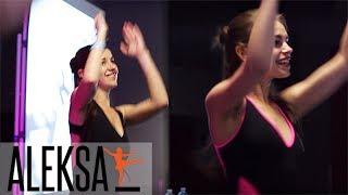 Зумба фитнес - Zumba Fitness - спортивный танец - выступление - урок Zumba - ALEKSA Studio.