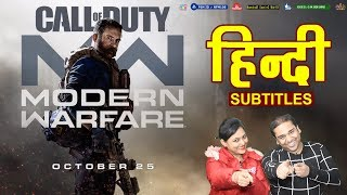 Call of Duty Modern Warfare New Trailer with Hindi Subtitles | Release Date Reveal || #NGW