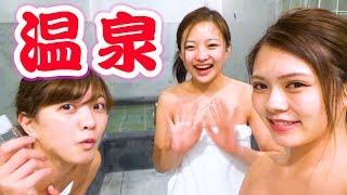 最高の温泉でタオルなしで裸の付き合いしてきた! マラソンタオル 検索動画 24