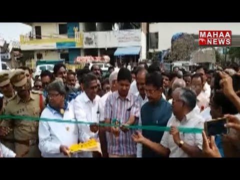 Intinintiki Telugu Desam Program in West Godavari Today | AP Today | Mahaa News
