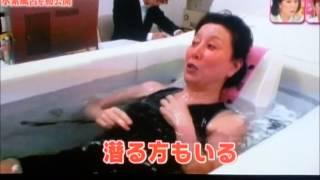 ちなみに、高畑淳子さんが実践している水素風呂は、「表参道 首藤クリニ...
