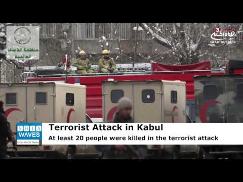 Afghanistan: Free Muslim condemns deadly suicide attack in Kabul near Supreme Court