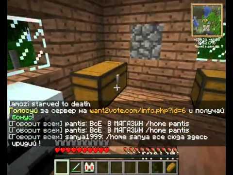 Троллинг плаксы в minecraft
