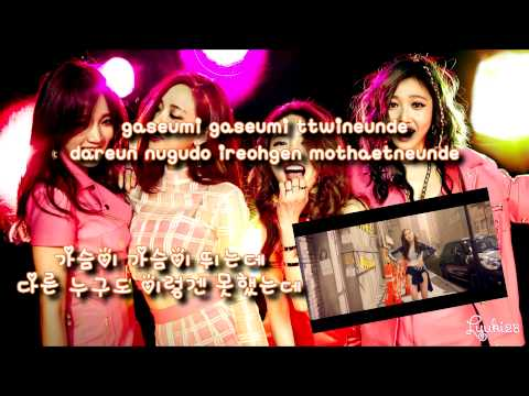 Miss A - 다른 남자 말고 너 (Only You) Karaoke/Instrumental