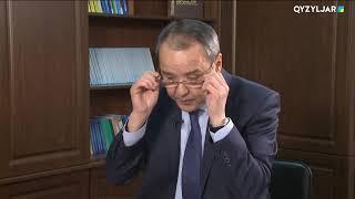 Председатель областного суда Е.Айтжанов о реализации пилотных проектов