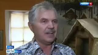 Вести-Псков 06.07.2020 09.00