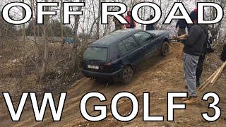 Volkswagen GOLF 3 Off road! Фольксваген Гольф 3 на оффроуде!