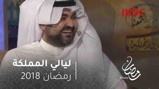 الفنان محمد الزيلعي أول ظهور لي كان على قناة mbc وكانت تجربة جداً ناجحة