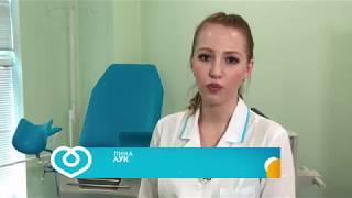 Детская гинекология в Уфе(, 2018-05-30T04:06:50.000Z)