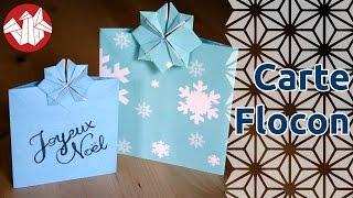 Origami - Carte Flocon De Neige Par Katrin Et Yuri Shumakov