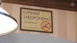 видео В кафе, барах и ресторанах теперь нельзя курить