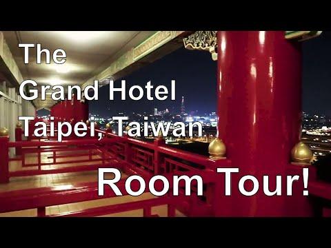The Grand Hotel Taipei Room Tour