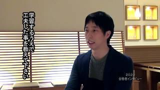 2020 1級建築士合格者インタビュー 末延弘貴さん 【日建学院】