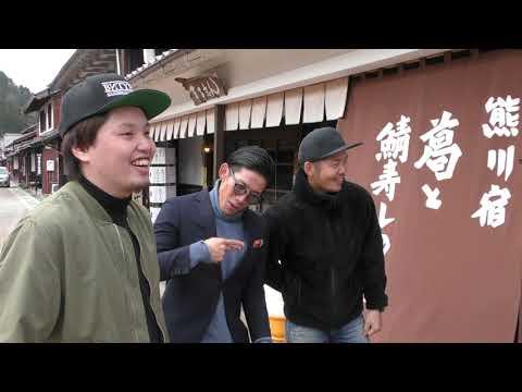【未公開】名産 or カンパンの旅〜福井県編〜