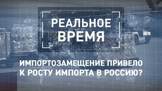 видео импортом в донецке