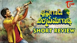 Krishna Gadi Veera Prema Gadha Movie Review - KVPG Public Talk - Rating