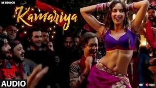 Kamariya Song Ringtone | Nora Fatehi | Rajkummar Rao