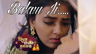 Balam Ji   Rishta Likhenge Hum Naya Title Track Complete Version   Sony TV Serial