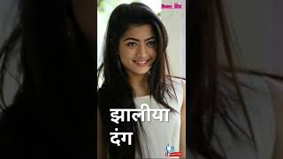 Rutalaya Aang Zaliya Dang  (रुतलया अंग झालिया दंग) Marathi FullScreen WhatsApp Status Video 2018.