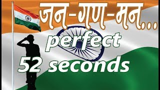 जन-गण-मन...jan-gan-man...national anthem in perfect 52 seconds...easy voice to sing together.