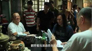 ip man the final fight official trailer 3 hd 葉問 終極一戰 hd