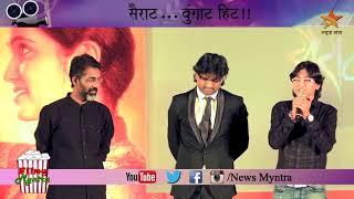 Sairat Success Party   Uncut Ajay Atul   Nagraj Manjule
