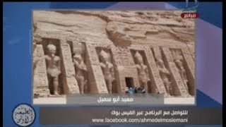 بالفيديو| «المسلماني»: رمسيس الثاني ليس فرعون الخروج