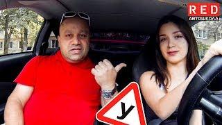 Круговое Движение и Разворот в Рукаве Безопасности! Урок вождения… [Автошкола на YouTube]