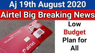 Airtel Big Breaking News | Airtel Launched Low Budget Plan For All Circles
