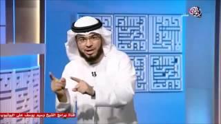 الذي يجري بالعالم ' مؤلم جدااا جدد علينا الاوجاع .. يارب نور بصائرنا ' | الشيخ وسيم يوسف
