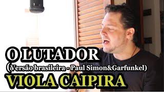 O LUTADOR (Versão do clássico de Paul Simon & Garfunkel | VIOLA SEM FRONTEIRAS | Wilson Teixeira