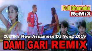 Gambar cover DAMI GARI || Zustin   Bornali Kalita ||New Assamese DJ Song 2019(Dj Jadob )