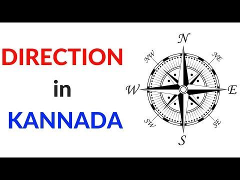 Directions in Kannada - Learn Kannada