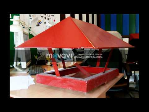 зонты на трубы дымовые и вентиляции. мастерская Альфа-Сталь.