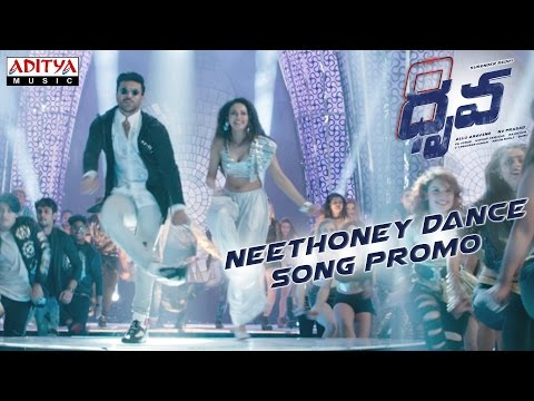 Neethoney Dance Song Promo || Dhruva Movie || Ram Charan Tej, Rakul Preet || HipHopTamizha