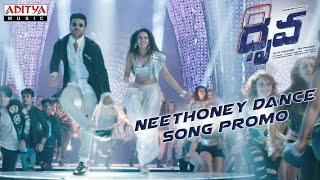 Download Hindi Video Songs - Neethoney Dance Song Promo || Dhruva Movie || Ram Charan Tej, Rakul Preet || HipHopTamizha
