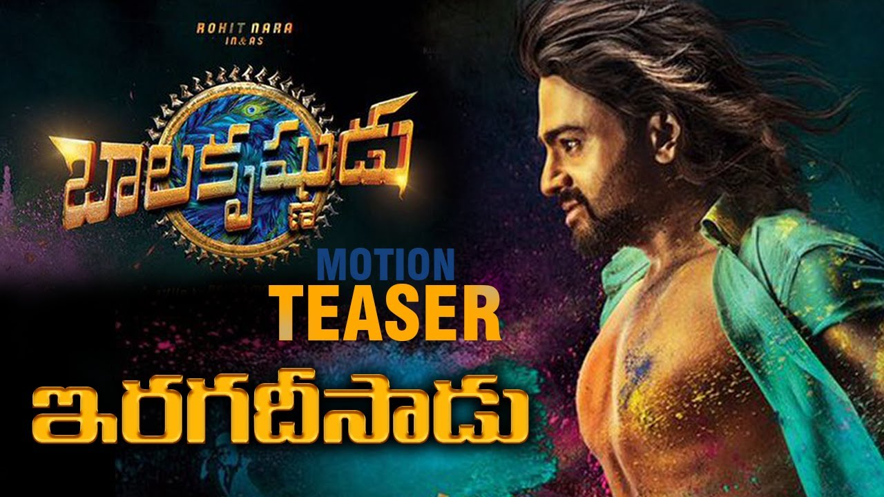 Balakrishnudu (2017) HDRip Telugu Full Movie Watch Online Free
