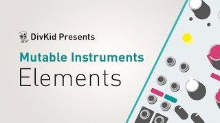 Mutable Instruments - Elements