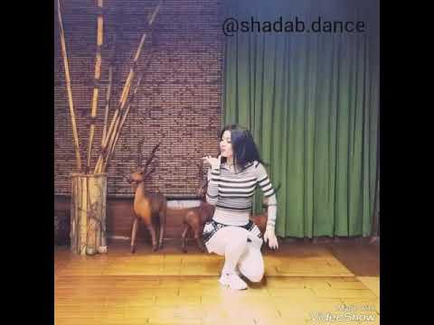 رقص جدید شاداب thumbnail