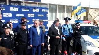 В Херсоне Аваков дал старт набору в полицию.