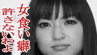 村田充 神田沙也加と結婚しかしヤバイ女歴史 村田充 検索動画 17