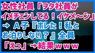 チャンネル登録はコチラから http://goo.gl/DwTKwe ◇【動画の内容】 ス...