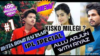 Download Taaron ka shehar mp3 song|then i see an f150 song|rollie song|september 21st song|Ipl music|IPL Song
