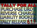 PURCHASE FROM URD - REVERSE CHARGE LIABILITY BOOKED IN TALLY.ERP9 RELEASE 6.1.1| GSTR-2 REPORT